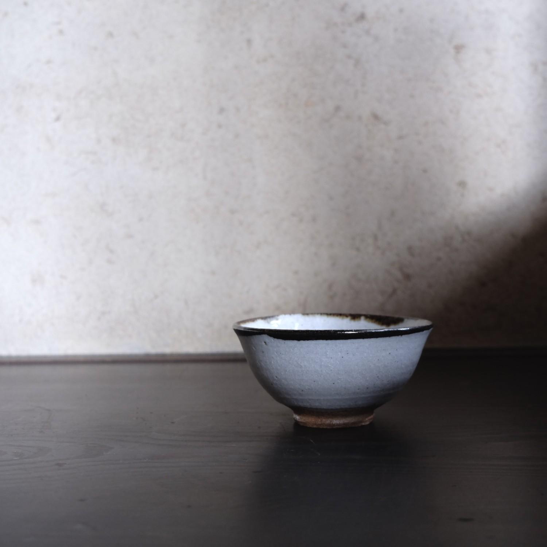 中里 太亀 ぼくのお茶 - 点茶のやきもの